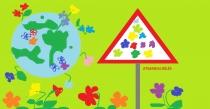 """""""Gėlės gimtinei"""" Bronius Juzukonis, 2 klasė, Radviliškio Vinco Kudirkos pagrindinė mokykla"""